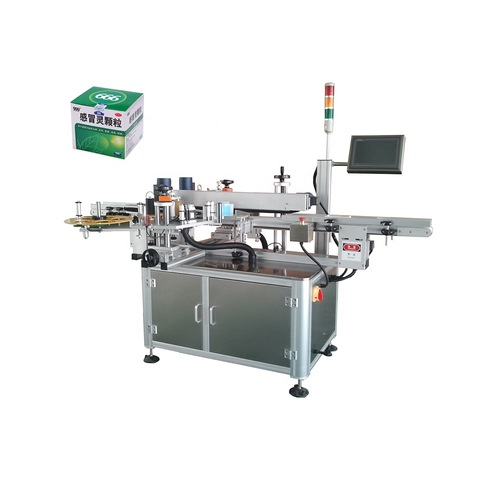 Automatic flat bottles labelling machine_Henan Yusheng Packaging...