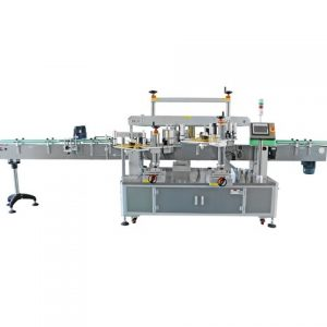 Automaic Labeling Machine For Cosmetic Jar