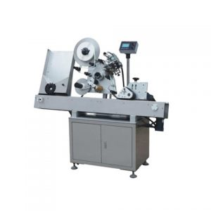 Automatic Round Bottle Label Machine