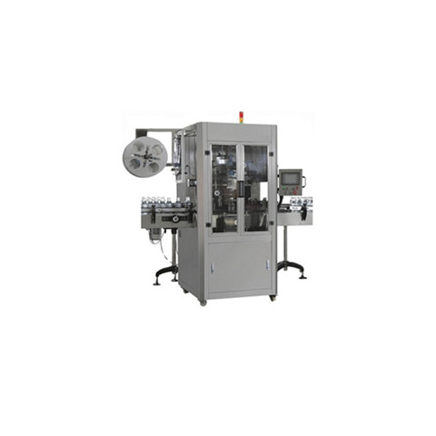 Ampoule(Vial, Oral) Bottle Labeling Machine from China...