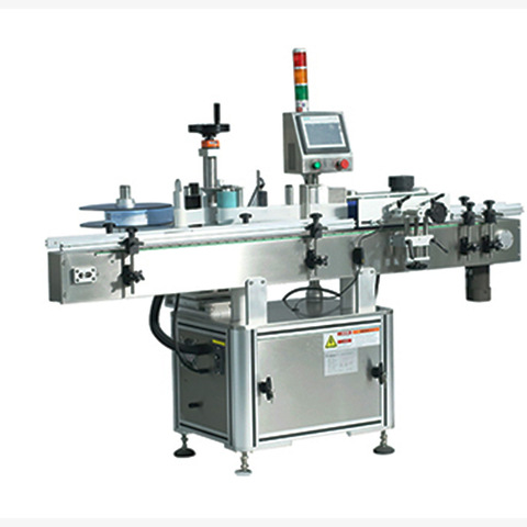 Carton Box Labeling Machine Manufacturer & Exporters from, India