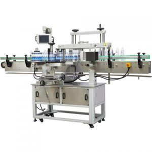 Factory Price Automatic Label Machine Round Bottle