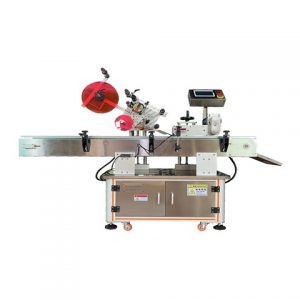 New Private Label Silk Ties Labeling Machine