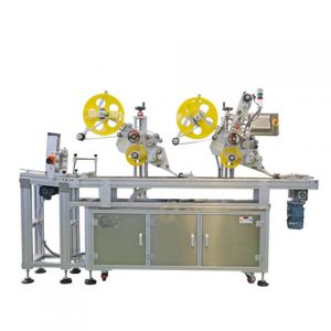 Wraparound Bottle Labeling Machine In Shanghai