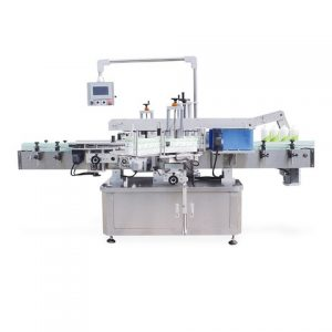 Glass Jar Labeling Machine For Honey
