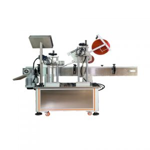Private Label Machine Labeling Machine