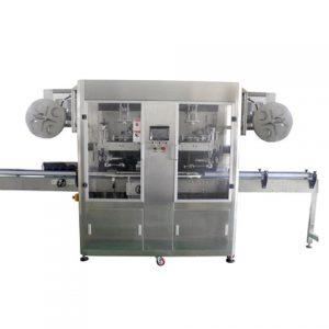 Automatic Antifreeze Liquid Round Bottle Sticker Labeling Machine