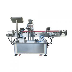 China Automatic Double Sides Labeling Machine