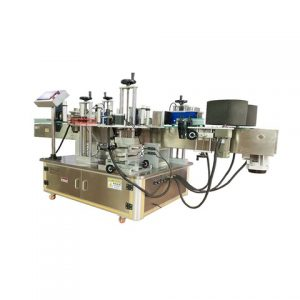 Hams Box Labeling Machine