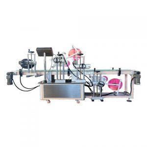 Automatic 15ml Bottles Labeling Machine For Essential Oil