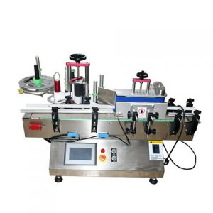 Canister Labeling Machine
