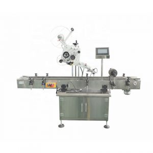 Vertical Positioning Round Can Bottle Labeller
