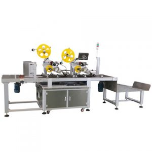 Automatic Uniform Labeling Machine