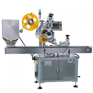 Shrink Sleeve Label Inserting Machine