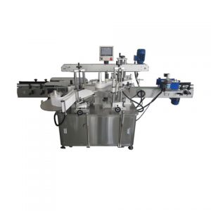 Round Oil Bottle Labeling Machine