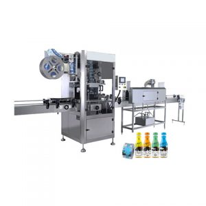 Round Jar Wraparound Labeling Machine