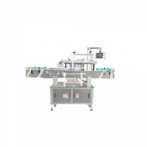 5 Gallon Rotary Labeling Machine