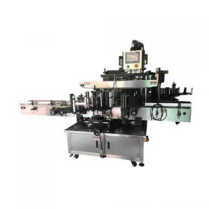 Factory Automatic Sticker Small Vial Labeling Machine