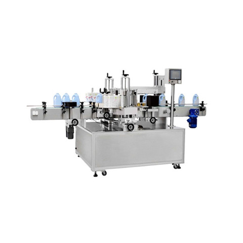 Shanghai Xujie Automation Machinery Co., Ltd. - Labeling machines...
