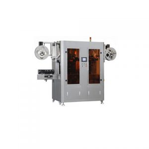 Multi Function Labeling Machine