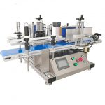 Automatic Peppermint Oil Bottle Labeling Machine
