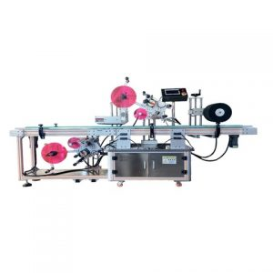 Customized Labeling Machine