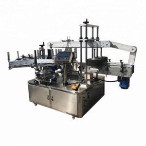Automatic Vial Horizontal Labeling Machine With Automatic Feeder