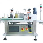 Automatic Soy Sauce Round Bottle Linear Labeling Machine