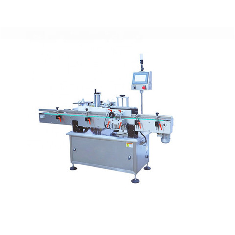 metal cans labelling machine, metal cans labelling machine...