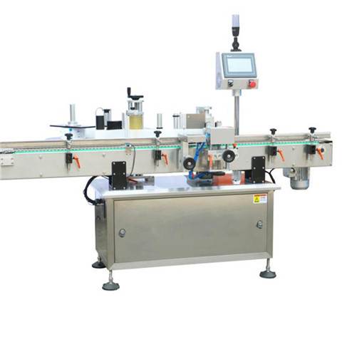 China labeling machine round container factories