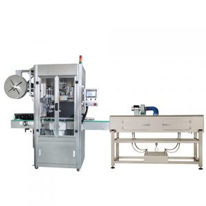 Fully Automatic Vertical Positioning Round Bottle Labeling Machine