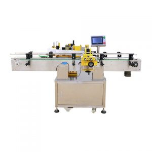Automatic Bottle Shrink Sleeve Labeler Machine