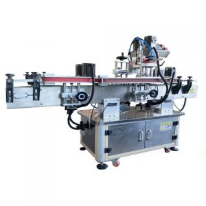 Labeling Machine For Food Container