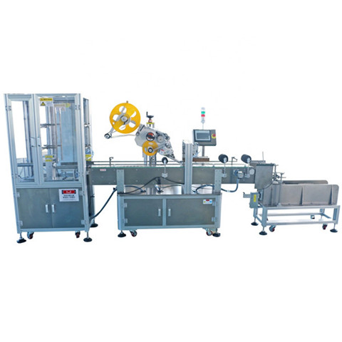 double sided labelling machine, double sided labelling machine...