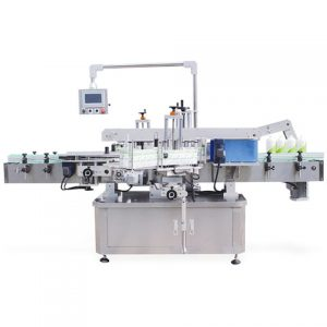 Shanghai Ipanda Automatic Labeling Machine Label Machine