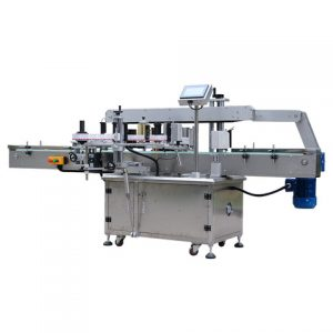 Spice Bottle Labeling Machine
