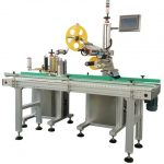 Full Auto Cream Plastic Cream Bottle Labeling Machine