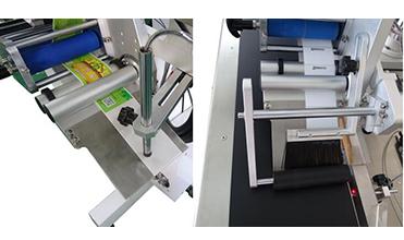 Automatické fotoelektrické sledování