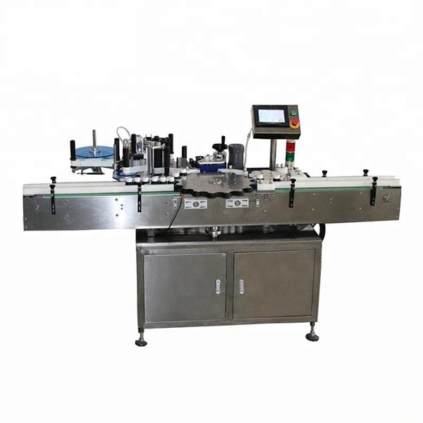 Vysokorychlostní rotační polohovací etiketovací stroj